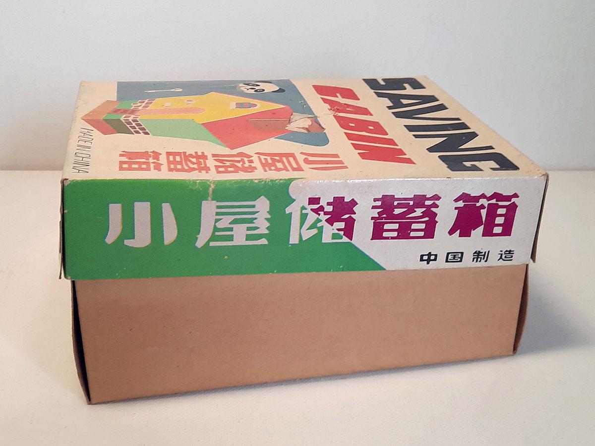 Saving Bank MM 107 China box side 2
