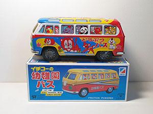 Ichiko Volkswagen School Bus thumbnail