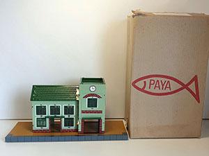 Paya station thumbnail