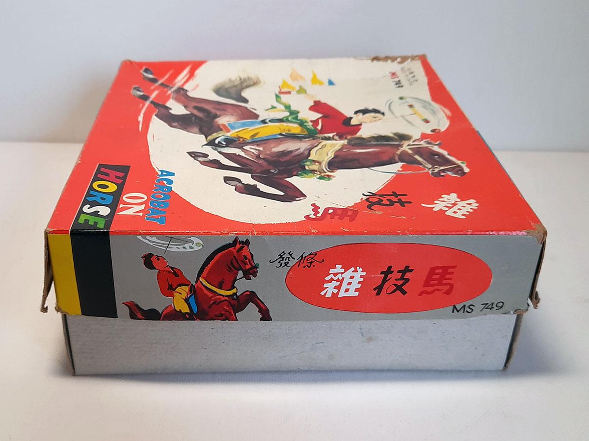 Acrobat on Horse MS 749 China box side 3