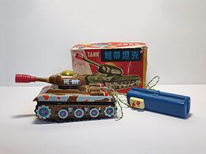 Tank ME 060 China thumbnail