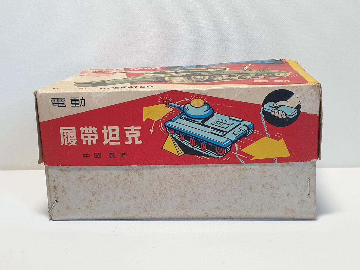 Tank ME 060 China box side 1