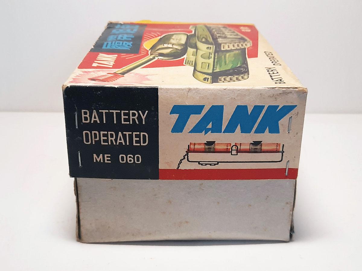 Tank ME 060 China box side 2