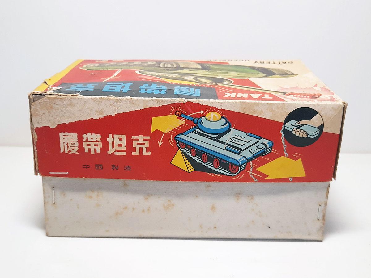 Tank ME 060 China box side 3