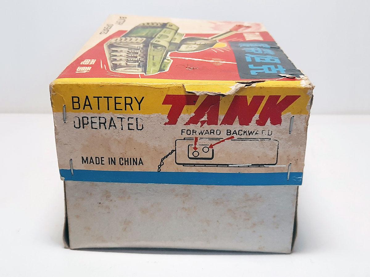 Tank ME 060 China box side 4