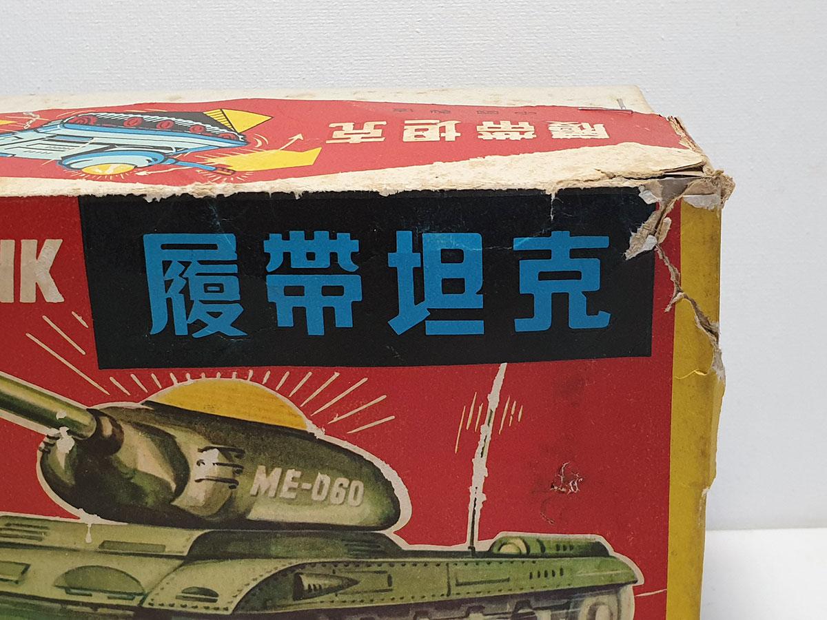 Tank ME 060 China box detail