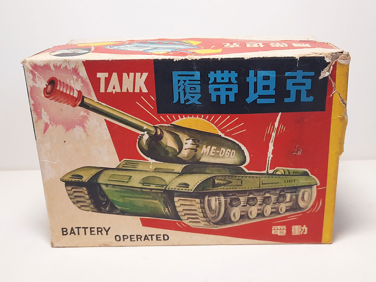 Tank ME 060 China box front