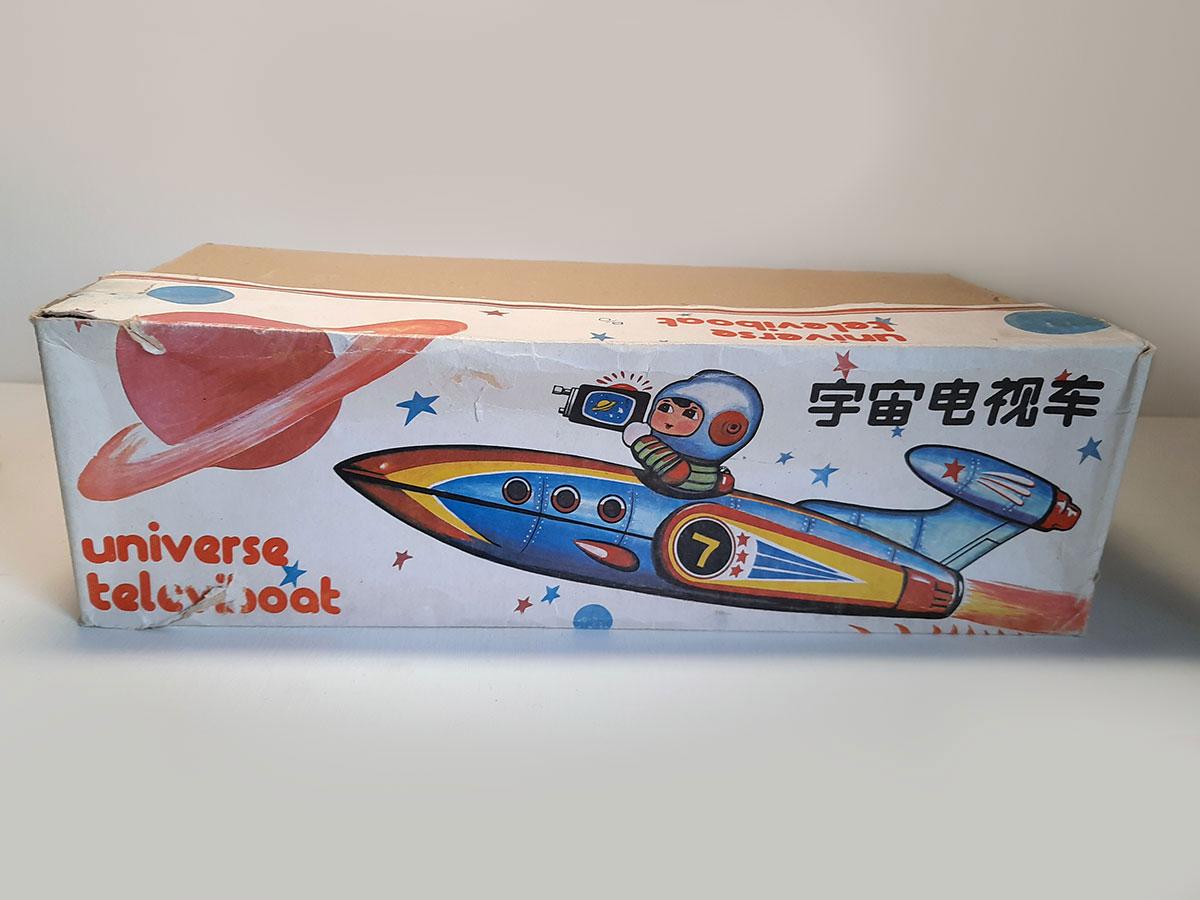 Universe Televiboat ME 777 China box front