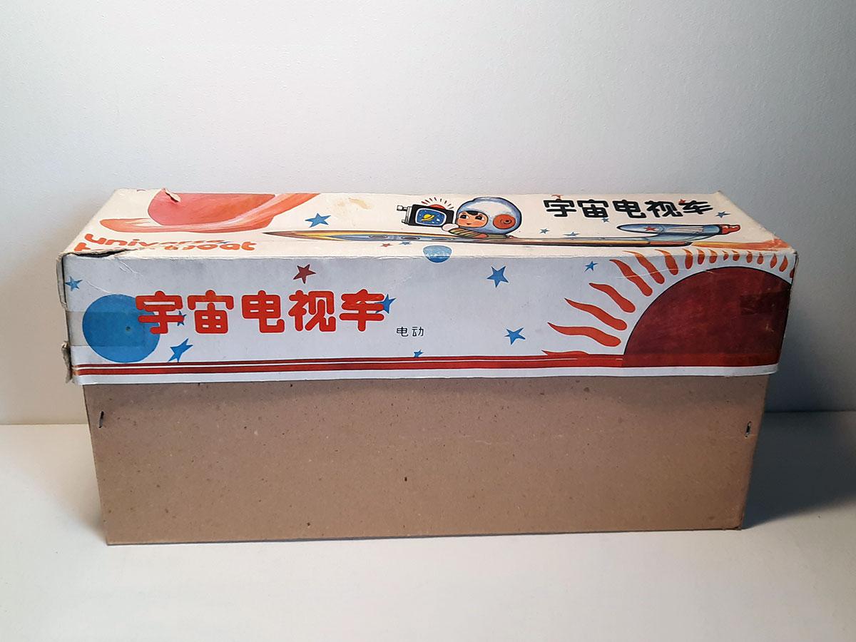 Universe Televiboat ME 777 China box side 1
