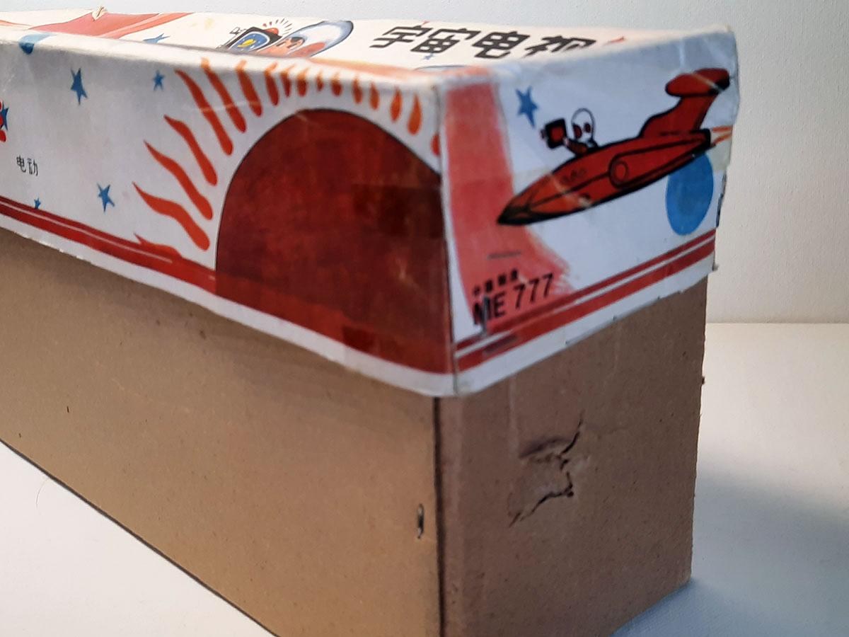 Universe Televiboat ME 777 China box side 2
